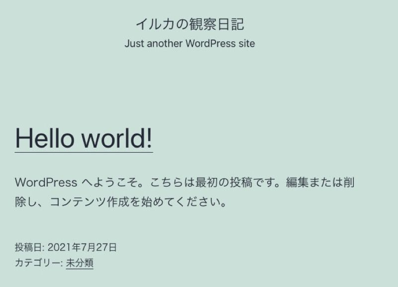 WordPressトップページ