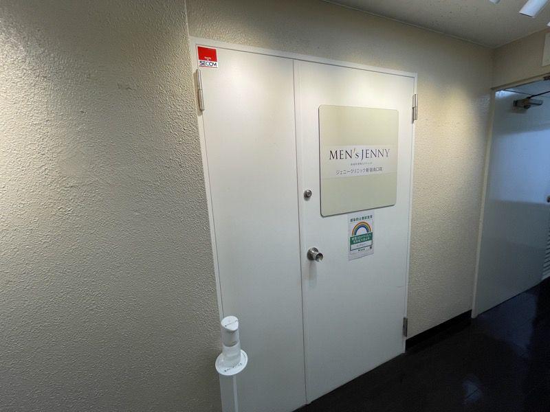 メンズジェニーの入り口